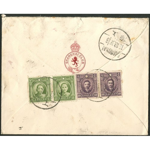 256 - <strong>China</strong>. 1936 Airmail cover from Shanghai to Liverpool, carried by K.L.M., with stamp...