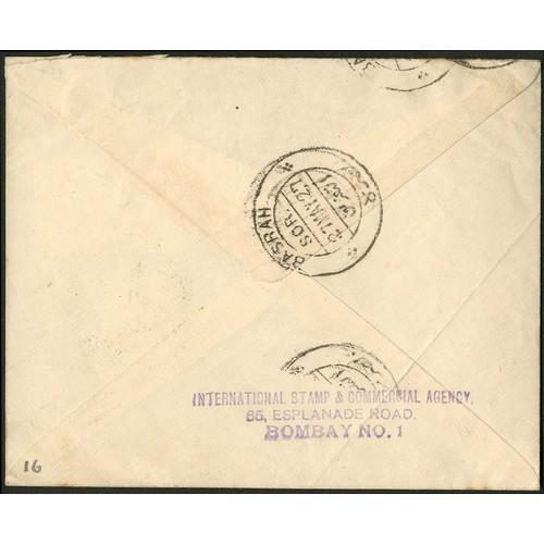 140 - <strong>India</strong>. 1927, Interesting airmail cover to England bearing boxed AIR MAIL SERVICE/ B...