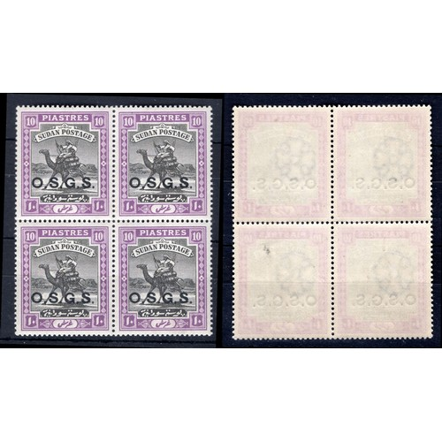 191 - <strong>Sudan</strong>, O.S.G.S, 1902, block of 4 (SG O4 - Cat. £96.00 total), mint....