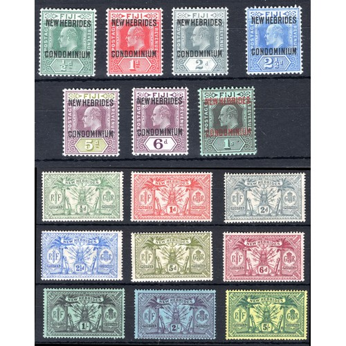 160 - <strong>New Hebrides</strong>, Condiminium o/pt, 1908, set of 7 (SG 10-16 - Cat. £21.20), without fu...