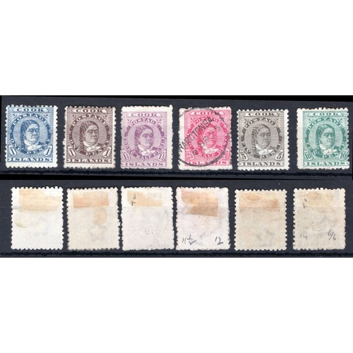 82 - <strong>Cook Islands</strong>, 1893, set of 6 (SG 5, 6, 7, 8, 9 & 10 - Cat. £169), heavily mount...