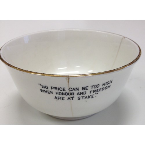 57 - <strong>Commemorative WW1 Bowl.</strong><br /><br />Approx 120mm dia bowl with the flags of Britain,...