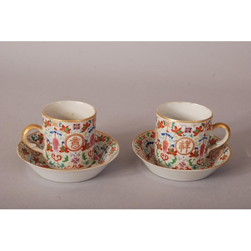 41 - Pair of C19th Chinese famille rose cups and saucers, painted with four medallions enclosing Jixiang ...