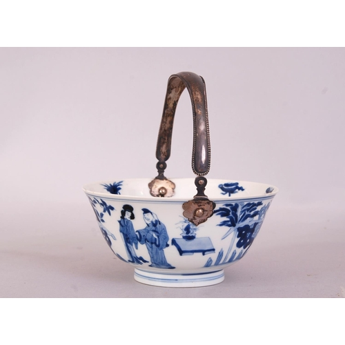 6 - Chinese blue and white bowl, painted to the exterior with figures in a landscape scene, a seated lad...