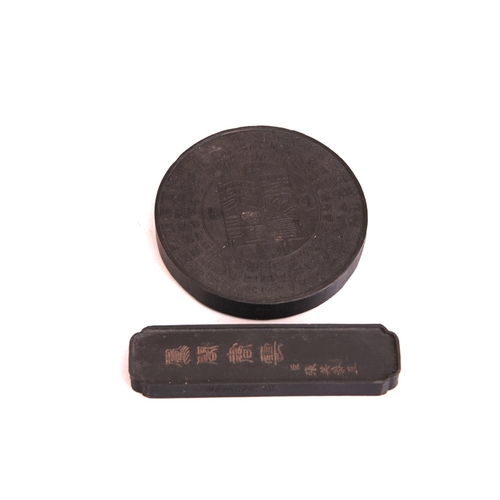 20 - 2 C19th Chinese ink cakes, one of circular form, and the other of rectangular form (2)...