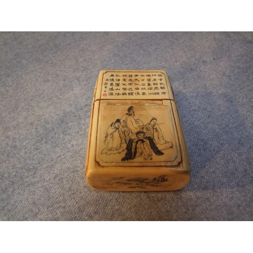 107 - Late C19th Chinese carved ivory card case with 2 reversible panels, exposing erotic scenes (crack to...