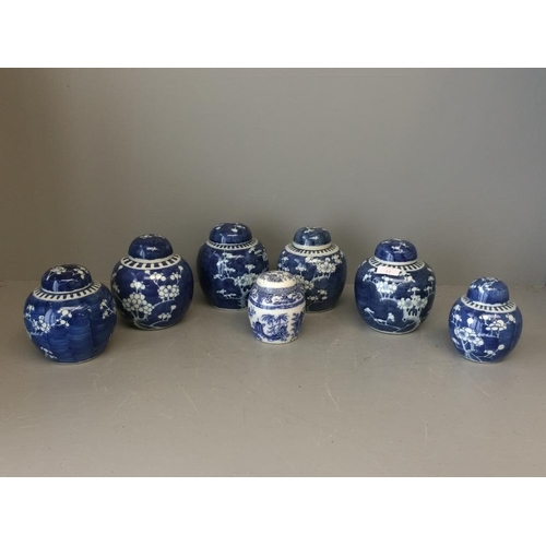 11 - Quantity of blue and white Chinese ginger jars...