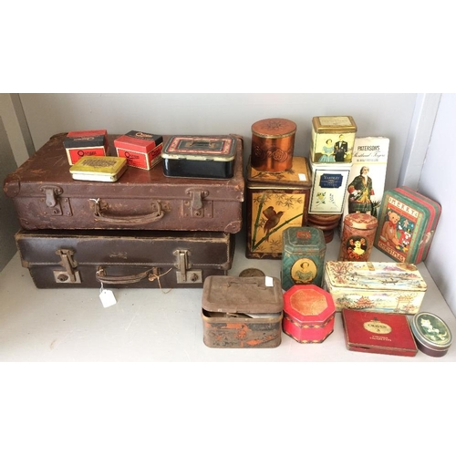 27 - 2 1950s suitcases, 1960 Prestige kitchen tool set (boxed) large selection of tins & boxes, vintage C...