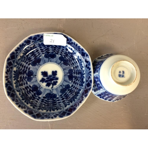 21 - Three C19th blue & white ceramic cups & saucers Provenance of lots 1 to 26: Local Vendor – items hav...
