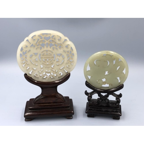 4 - C19th Chinese jade circular plaques & stands (2) Provenance of lots 1 to 26: Local Vendor – items ha...