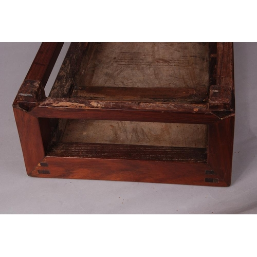 46 - Chinese Huanghuali low table, 63.5cm wide, 32cm deep...