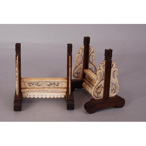 58 - Pair of C18th/19th Chinese hardwood and ivory display stands (2)...