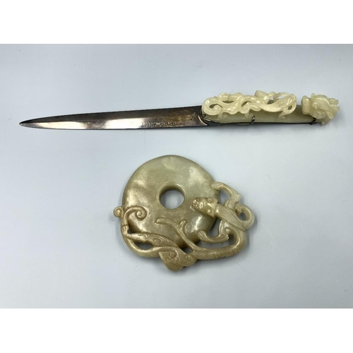 6 - Chinese C19th letter opener surmounted with jade handle, the knife stamped with CF Miles & Sterling ...