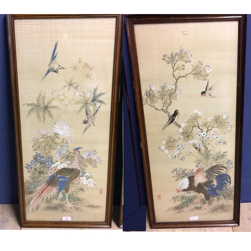 404 - Chinese C19th a pair of watercolours on silk  of birds in tree & peacock and chickens  77x33 cm...