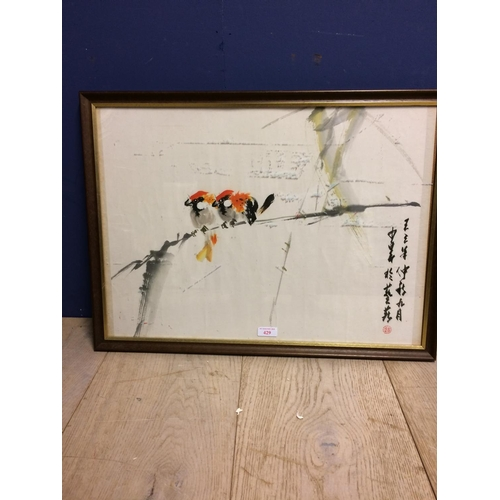 429 - Chinese C20th watercolour, 2 birds on tree, Zhao Shao Ang (1905-1998), 55x41 cm...