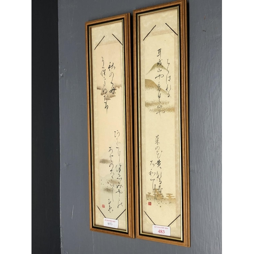 8 - Pair of Chinese decorative card pictures in modern frames...