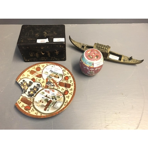 65 - Qty of Oriental wares...