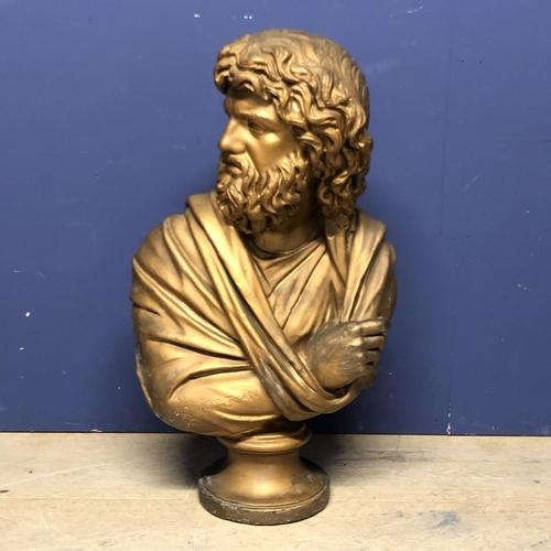 105 - Grecian bust of a bearded Grecian man, 68cmH...