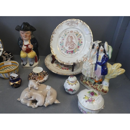 69 - quantity of china including Royal Crown Derby, Crown Staffordshire, Queen Victoria Diamond jubilee p...