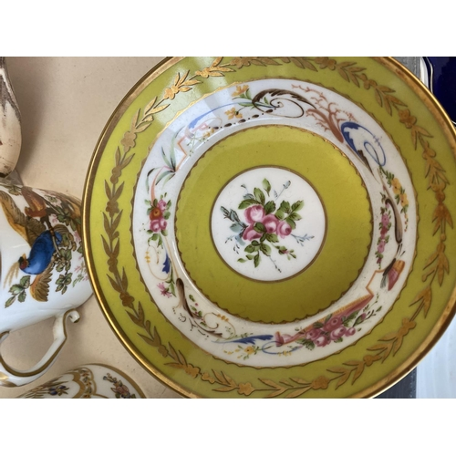 26 - Qty of good quality decorative china including a pair of scalloped edge signed Mido, -  to base and ...