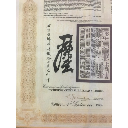 20 - Framed and glazed - Imperial Chinese Government Bond  signed 1st September 1908 for the Chinese Cent...