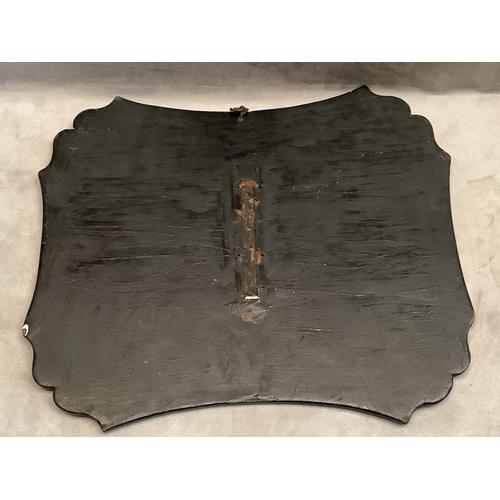 8 - After Landseer, C19 oil on wood papier maché,