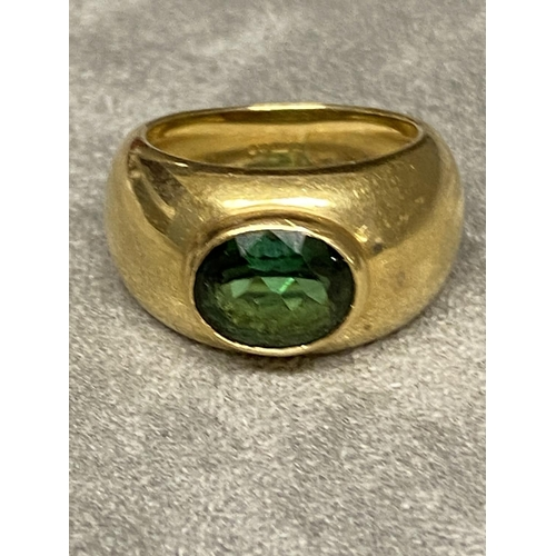 27 - 18ct gold and green tourmaline ladies ring in the style of Kiki Macdonough