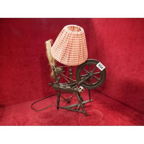 954 - SPINNING WHEEL LAMP...