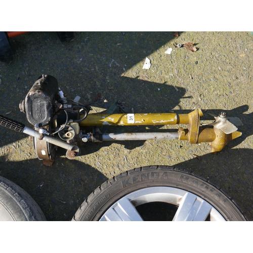 31 - SEAGULL OUTBOARD MOTOR (SAS)...