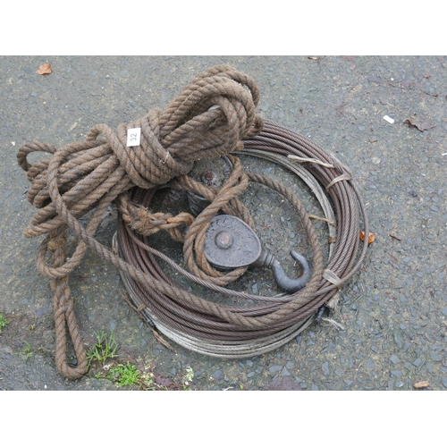 32 - STEEL ROPE, PULLEY & ROPE...