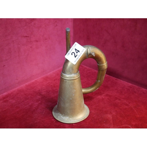 24 - SMALL BRASS HUNTING HORN...