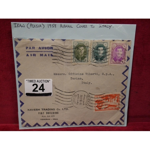 24 - IRAN (PERSIA) AIR MAIL COVER TO ITALY...
