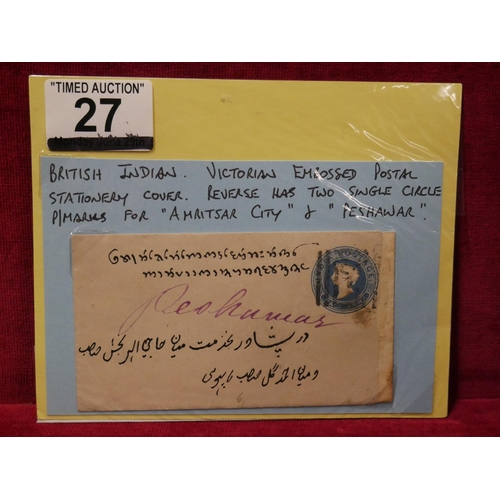27 - BRITISH INDIAN COVER...