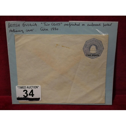 34 - BRITISH GUIANA COVER CIRCA 1880...