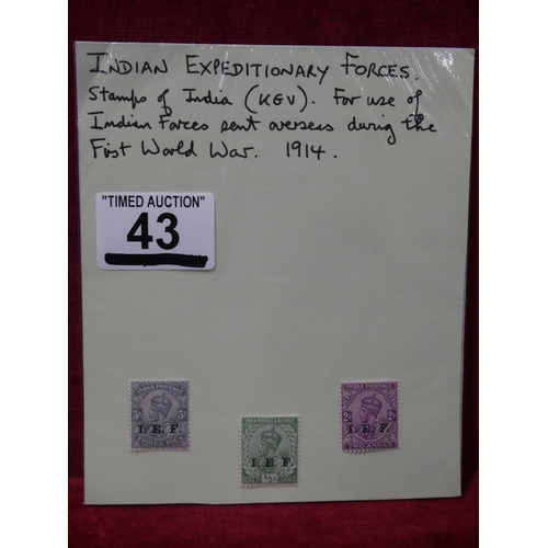 43 - INDIAN EXPEDITIONARY FORCES STAMPS...
