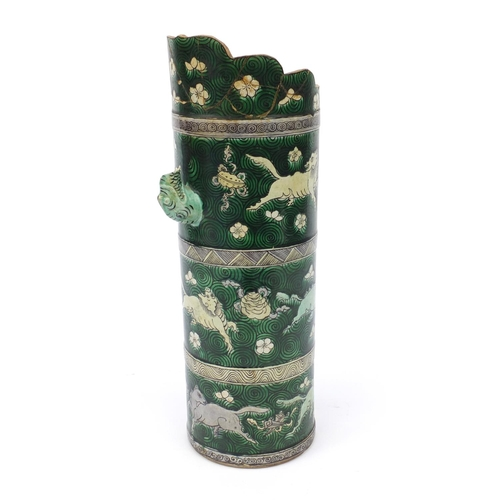 576 - Oriental Chinese stoneware water fountain ? hand painted with mythical beasts, 37cm high...