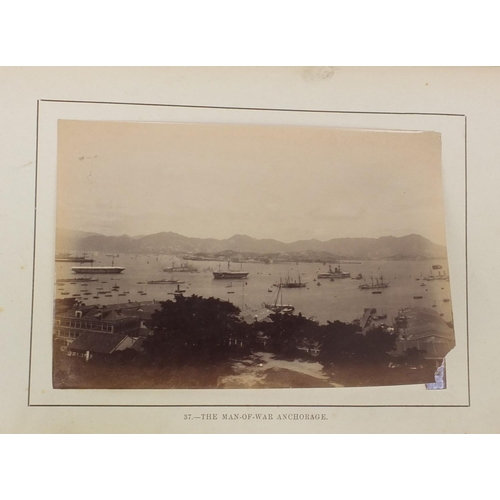 682 - Sixty Diamond Jubilee pictures of Hong Kong 1837-1897 - Oriental Chinese photograph album containing...