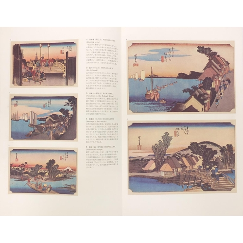 683 - Hiroshige The 53 Stages of Tokaido - Japanese hardbook back of woodblock prints with cardboard case,...