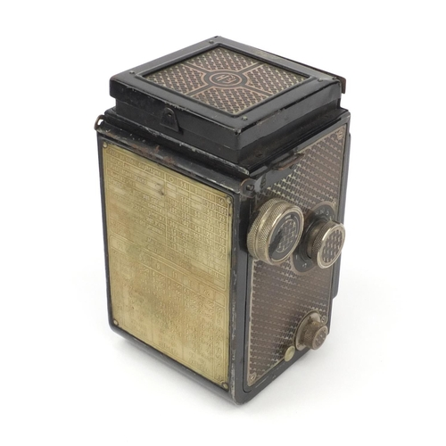 202 - Franke & Heidecke Braunschweig Rolleicord I camera, numbered 024817, with brown leather case, the ca...