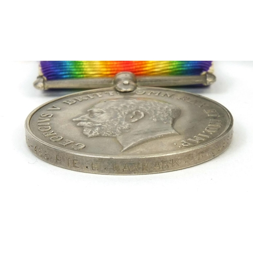 552 - British Military interest medals comprising Victorian South African medal, Edward VIII South Africa ...