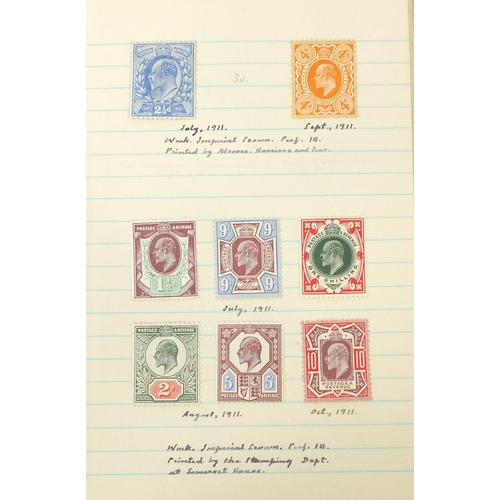 249 - Small notebook album of Victorian and later postage stamps including one penny black, two penny blue...