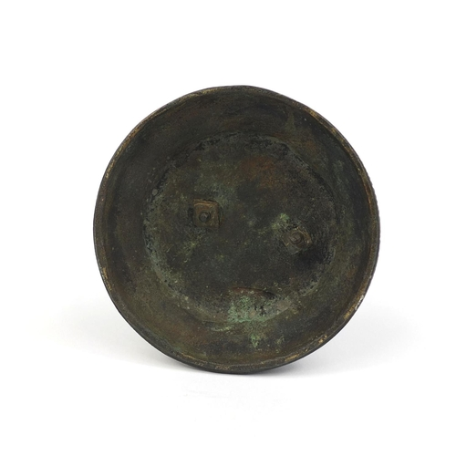 8 - Classical bronze study of Narcissus, raised on a shaped base, 24cm high...