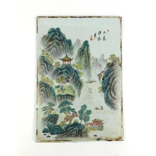 362 - Chinese porcelain panel hand painted in the famille rose palette, with figures in a mountain landsca...