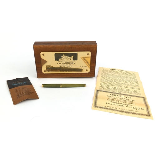 55 - Boxed Parker RMS Queen Elizabeth fountain pen, made from the brass recovered from the Liner RMS Quee...