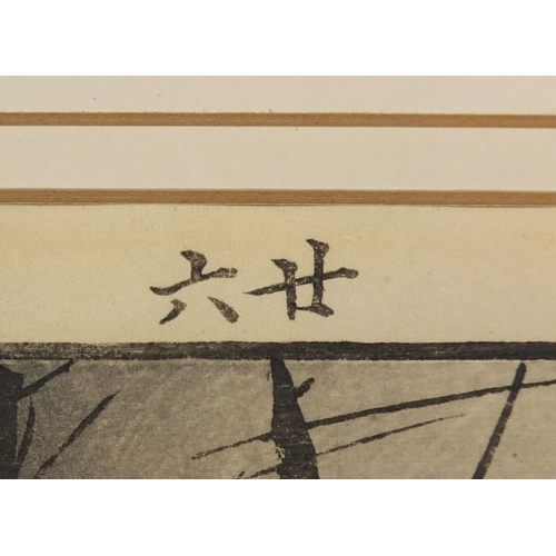 484 - Japanese ink and watercolour onto paper, ducks amongst reeds, character marks to the mount, mounted ...