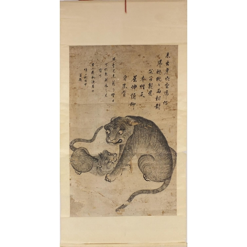 485 - Chinese watercolour onto paper scroll, admonishment towards a Filial Piety, with calligraphy script,...