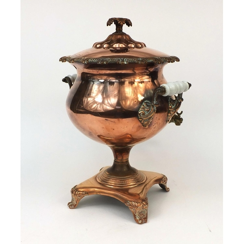 47 - Victorian I S Pyrke & Sons of London copper samovar with brass tap, 42cm high