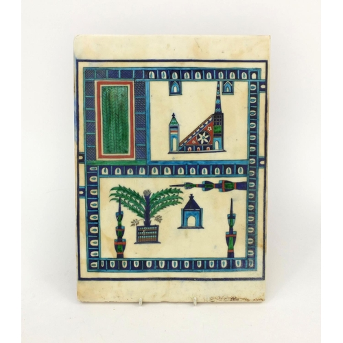 620 - Turkish Kutahya pottery tile, hand painted with minarets and stylised motifs, 37.5cm high x 27cm wid...