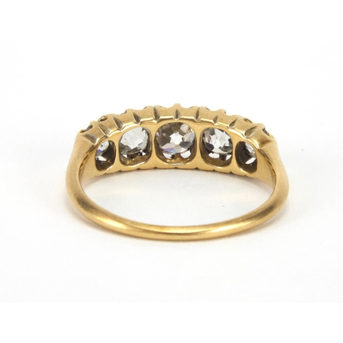959 - 18ct gold diamond five stone ring, size O, approximate weight 3.8g...