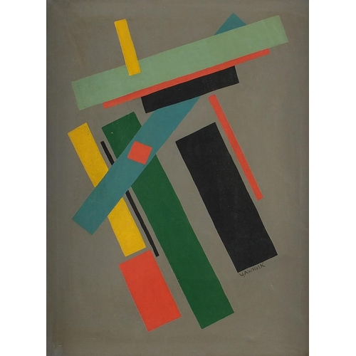 1094 - Abstract composition, geometric shapes, Russian school oil on canvas, bearing a signature, mounted a...